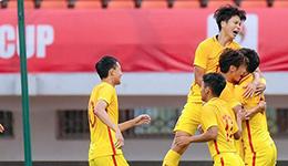 2018熊猫杯-3小将建功 U19国青3-1乌拉圭全胜夺冠