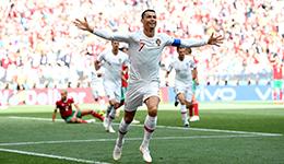 2018俄罗斯世界杯B组 葡萄牙1-0送摩洛哥出局