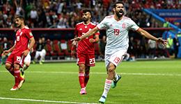 2018俄罗斯世界杯B组 科斯塔破门西班牙1-0伊朗