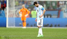 2018俄罗斯世界杯D组 阿根廷0-3濒临出局