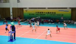 省运会17-18岁组男排比赛 扬州队3:0轻取无锡队