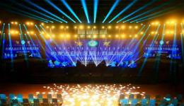 内蒙古第十四届运动会电子竞技项目开赛