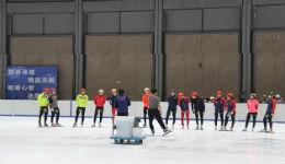 短道速滑队入驻首钢冬训中心