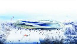 北京冬奥场馆进入全面建设阶段