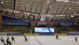 鹤城国际冰球邀请赛展现冰球热