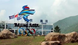 北京冬奥会雪车雪橇赛道模块测试成功