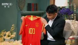 国足队长郑智做客朗读者 对国足未进世界杯十分不甘