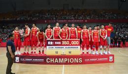 四国赛中国队战胜最后一位对手安哥拉夺冠