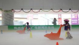 助力冬奥会:株洲办滑冰挑战赛