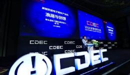 拳头游戏林松介绍电竞成绩及未来发展