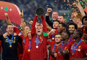 利物浦首次问鼎世俱杯 创英格兰球队新纪录