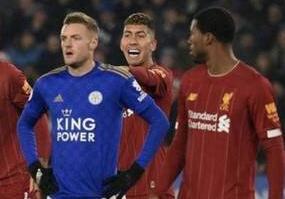 利物浦胜莱斯特城7分钟打入3球 13分优势领跑英超