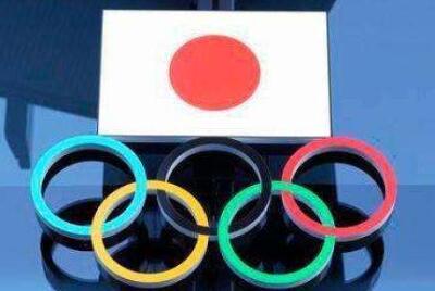 国际奥委会解释为何东京奥运会不推迟到2022年原因