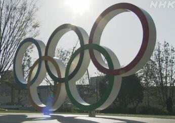 日媒曝IOC将追加27亿日元经费 以支援各国奥委会