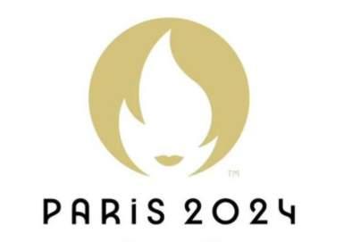 霹雳舞等4个项目成为2024年巴黎奥运会正式比赛项目