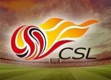 中超赶集式赛程足坛罕见 中国足球又在走钢丝?