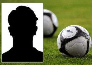 英超一球员涉嫌性侵儿童被捕 曼市警方正在调查
