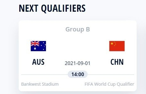 国足12强赛首战时间确定 9月1日14时客战澳大利亚