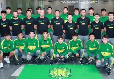 国安亚冠队首批19人今日启程回国 已在中亚两个月之久