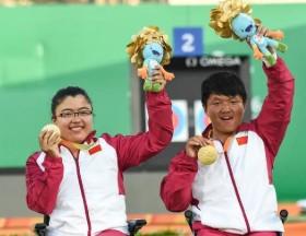 残奥会中国代表团2个小时内拿4块金牌 领跑奖牌榜