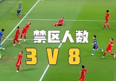 世预赛国足0-1日本遭两连败