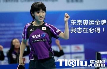 中国乒超联赛进行时 日乒未来之星被横扫