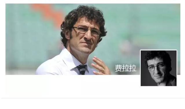 国足热身武汉卓尔 网友恶搞两队微信朋友圈