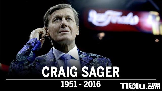 nba著名记者赛格去世 nba众球星哀悼