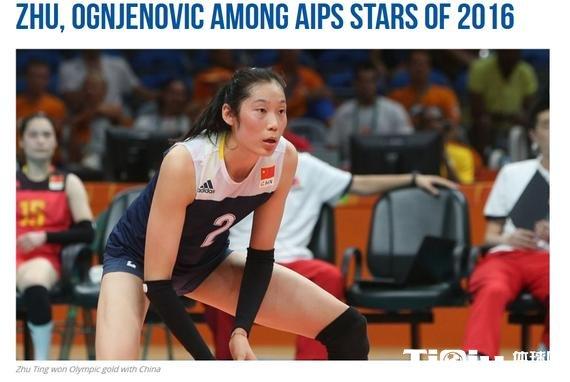 朱婷最新消息 朱婷当选AIPS最杰出运动员