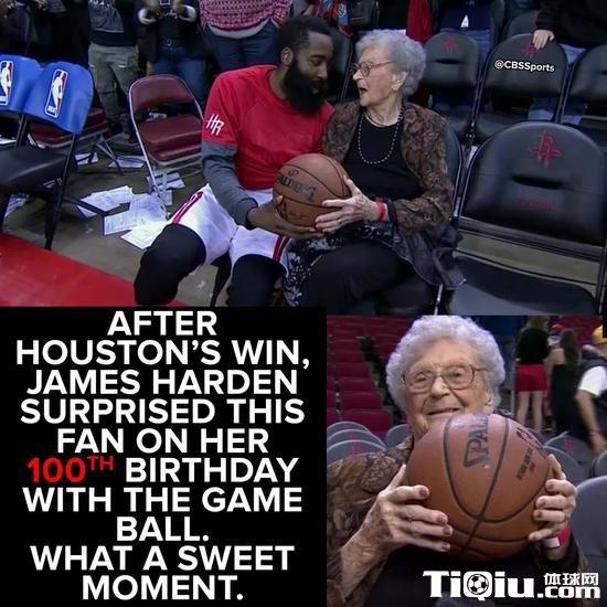 火箭胜雄鹿 哈登将比赛用球赠百岁老太