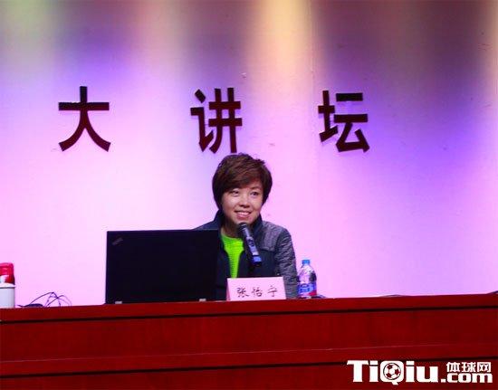 大魔王张怡宁作客上海体育学院 讲述自己的乒乓生涯