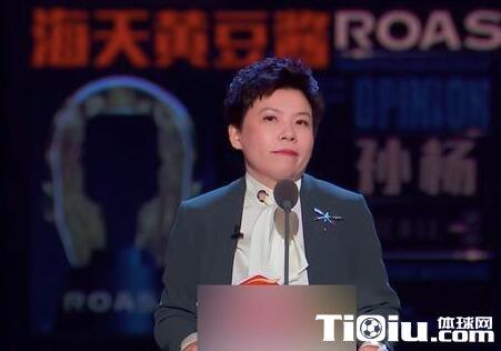 """邓亚萍吐槽男篮""""太闹心""""是真不行 王仕鹏回应:给您添堵了"""